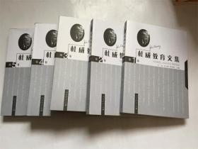 杜威教育文集(全5册)吕达 刘立德 邹海燕 编 正版原书