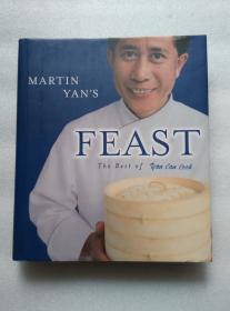 Martin Yans Feast: The Best of Yan Can Cook  精装护封 旅美粤菜名家著者甄文达中文签赠本