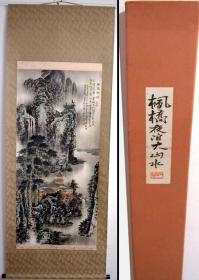 中國工藝美術大師-李小聰《楓橋夜泊圖》