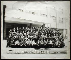 成都市西城区卫生局现代医学提高班结业留影老照片,大尺幅合影