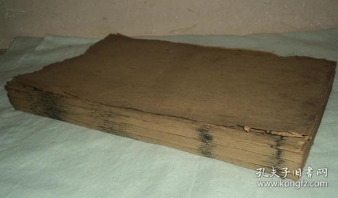 清代道光木刻、大开本、【状元易经】、四卷四册全。
