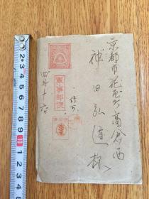 侵华战时南支派遣军第8963战队的日军写给亲人的军事邮便书信一封,内有信文三张【2】