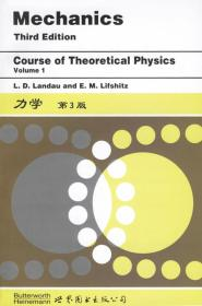 力学:Volume 1 (Course of Theoretical Physics)