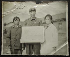 1981年四川省人民政府,布拖县八二信箱计划生育工作先进集体和先进个人,品弱