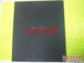 【正版现货】Chen Yifei 英文 精装 展览画册 陈逸飞.