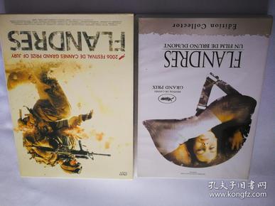 佛朗德勒。     获奖限量珍藏版。DVD