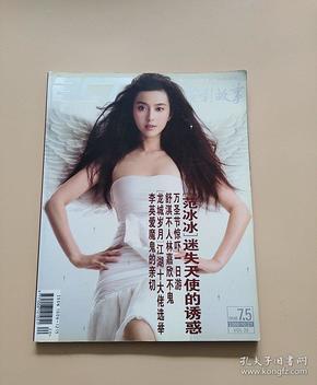 aCT电影故事2005/10/27