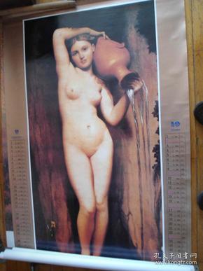 1994年世界名画挂历(泉 真理等5张人体艺术油画)孔网独本特大型尺寸:150CM*95CM