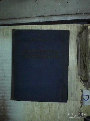 外文书一本 (02) 。