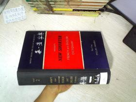 HARRAPS NEW SHORTER FRENCH and ENGLISH DICTIONARY 哈拉普的新短篇法英词典 16开    01