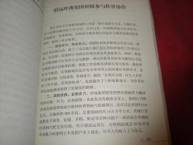 《习近平用典》第二辑