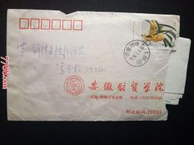 实寄封:实寄封附原信,贴T1995-6(4-1)金桂邮票