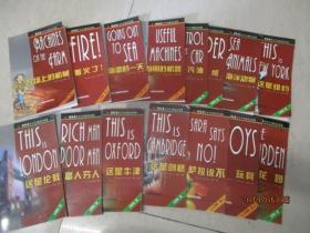 新标准中小学分级英语读物:15本合售 (适合小学中、高年级9本)(适合小学中、低年级6本) 实物图 大32开本    33号柜
