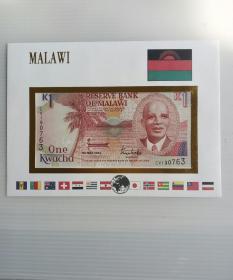 马拉维钱币封一组二枚,含纸币封、硬币封各一枚及外文说明。