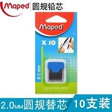 Maped 134210 Compass Refill Compass Refill 2mm Single Pack (10 pcs)