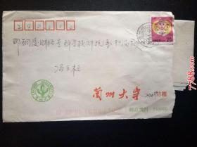 实寄封:实寄封附原信,贴T1992-1(2-1)壬申猴邮票