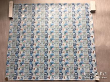 【中墨建交40周年整版连体钞,60连体】有证书。见品相描述·