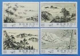 519台湾专246蒋夫人山水画(76年版)发行量150万套)