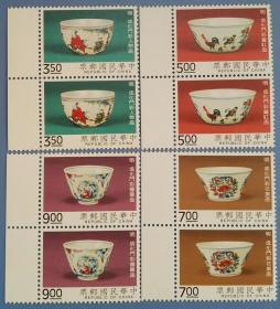 635台湾专322故宫明成化瓷邮票双联带边(发行量810万套)