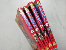 漫画:终极战士 1 - 4 全