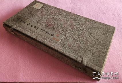 线装 大开本1917年日本名家诗书画册《二十五石山房诗画册》1帙2册全!