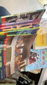 儿童艺术启蒙亲子读本(6本合售)   店上1