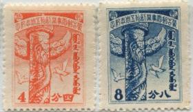 蒙疆纪1纪2纪3三套6枚