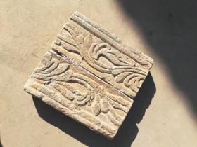 砖雕;老砖古砖雕2块有花纹