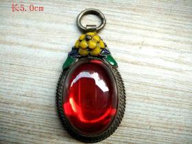 天然红宝石挂件
