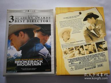 《断背山》。双碟DVD珍藏版。