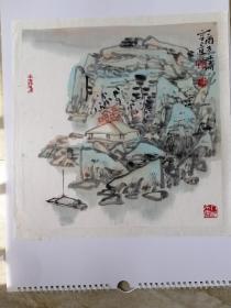 一江春水(画家本人提供)
