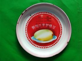 文革【芒果】搪瓷盘