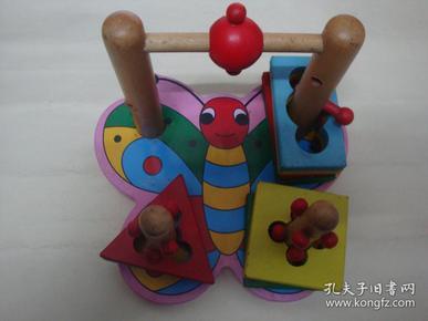 活动玩具。
