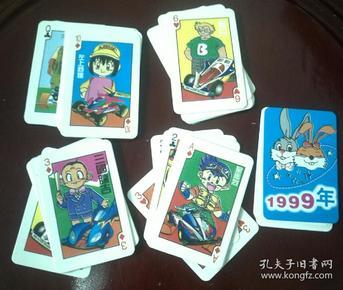 1999年卡通扑克牌