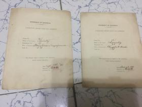 university of shanghai laboratory report sheet for chemistry.英文、1933年;上海大学化学实验报告表两份