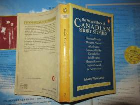 the penguin book of canadian short stories 簽名本和信札