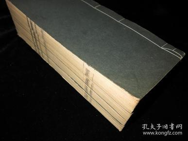 1914年(大正甲寅年)《天香阁印存》4卷4厚册全 日本篆刻家 大收藏家桑名铁城印谱