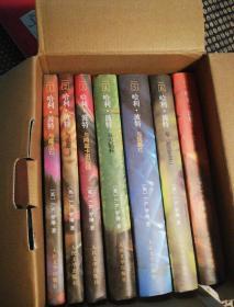 哈利波特(精装)全7册 哈利波特与魔法石+与密室+阿兹卡班囚徒+火焰杯+凤凰社+混血王子+死亡圣器(神奇动物在哪里、神奇的魁地奇球)