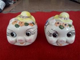 怀旧收藏 储蓄罐陶瓷储蓄罐 小猪造型 花纹 一对儿 造型生动可爱