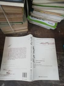 叛逆与超越: 近20年中国商界小说的文化阐释