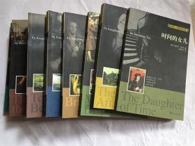 约瑟芬·铁伊推理小说全集(全八册) 歌唱的沙 排队的人 一张俊美的脸 一先令的蜡烛 法拉先生 萍小姐的主意 时间的女儿 法兰柴思事件