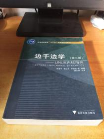 边干边学:Linux内核指导