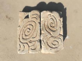 砖雕;老砖古砖雕花纹砖2块