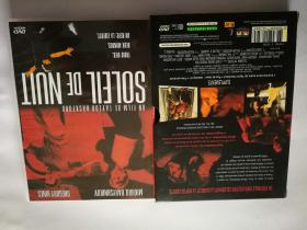 《白夜逃亡》。收藏版DVD。