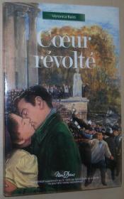 法语原版小说 Coeur révolté 平装 Broché – 1995 de Veronica Baldi (Auteur)