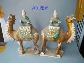 唐三彩瓷骆驼歌俑一对摆件