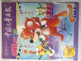 中国儿童画报 2014年 7月2日A.7月9日B 总第1113.1114期 邮发代号:1-335