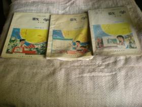 六年制小学课本 数学 2.3.5 8.9.10,11.12 1989年版93年印