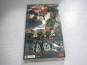 奠基者 (十碟装 DVD)
