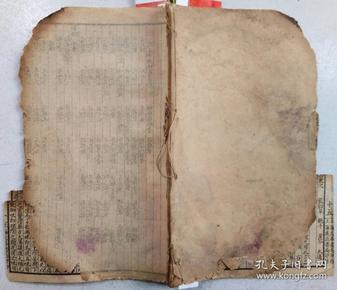 民国石印:景岳新方砭 1册1--4卷